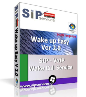 Wake up Easy - Wake up Voip Call - Box
